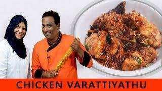 getlinkyoutube.com-Chicken Curry Recipe - Kerala Style - Masala kozhi curry - chef Sumaija