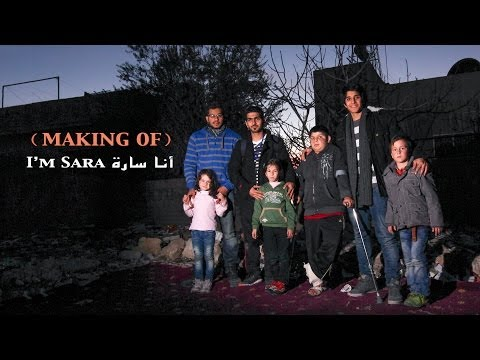 (Making of) I'm Sara - أنا سارة