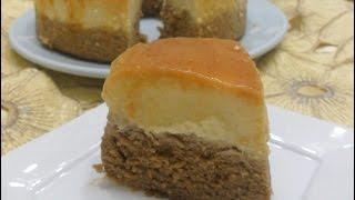 getlinkyoutube.com-Cake crème caramel (cake magique)..(كيكة كريم كراميل (قدرة قادر