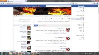 getlinkyoutube.com-هكر كروب عشاق البصرة       فيس بوك  من قبل ملوك هكر الكروب