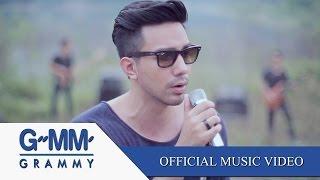 getlinkyoutube.com-อยู่ไม่ไหว - JUSTIN (จัสติน)【OFFICIAL MV】
