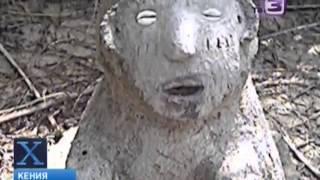 getlinkyoutube.com-Коза-мутант с человеческим лицом