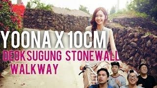[4LadsReact] YOONA x 10cm - Deoksugung Stonewall Walkway MV