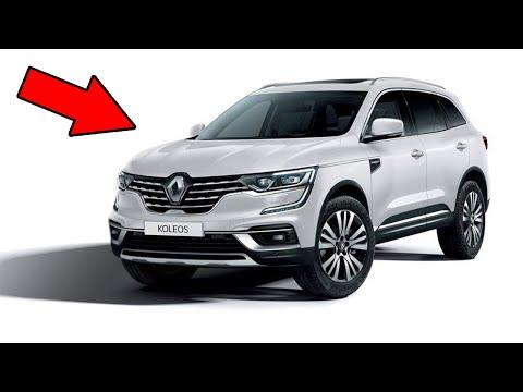 Renault Koleos 2019 года. Скоро в России. Цена на новый Рено Колеос 2020