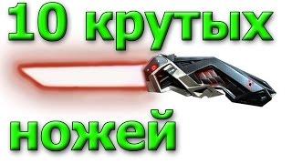 getlinkyoutube.com-ТОП 10 Крутых Ножей из Китая с AliExpress