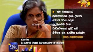 Former President Chandrika speaks about the new constitution with foreign media