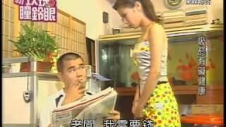 getlinkyoutube.com-新玫瑰瞳鈴眼 烈燄狂花