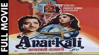 getlinkyoutube.com-ANARKALI - Pradeep Kumar, Bina Rai, Mubarak, Noor Jehan,