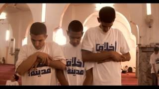 Flash Mob Akhlak Madina 2- آداب المسجد -