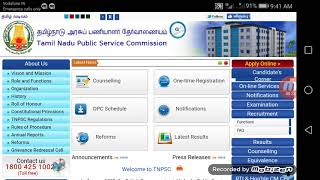 TNPSC GROUP 2 INTERVIEW POSTING||AUGUST