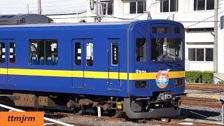 getlinkyoutube.com-映像集 東武50090系フライング東上号塗装運行開始 2015.11.28