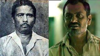 Raman Raghav : Full Story of a psychopathic serial killer   वनइंडिया हिन्दी