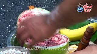 சுவிச்சர்லாந்து – சூரிச் அருள்மிகு சிவன் கோவில் விநாயகர் பூசை