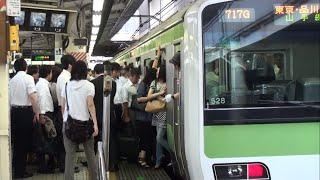 getlinkyoutube.com-【混雑】【ラッシュ】朝ラッシュの上野駅 JR山手線&京浜東北線 2 Morning Rush Hour Tokyo JR Ueno Sta.