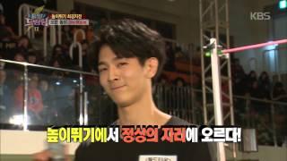 getlinkyoutube.com-[HIT] 출발 드림팀-조타, 높이뛰기 2m60cm 성공…신기록 수립.20150208