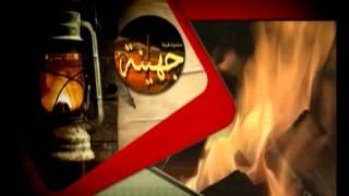 getlinkyoutube.com-قصة وقصيدة : شالح بن هدلان وابنه ذيب