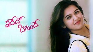 getlinkyoutube.com-Idhedho Bagundhe ||Telugu Short Film( Eng Subtitles) || Directed By Kishorudu