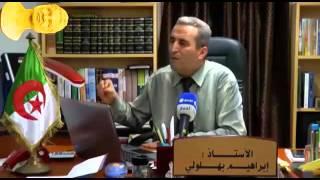 getlinkyoutube.com-هروب إسكوبار الجزائر من سجن الحراش على طريقة وادي الذئاب