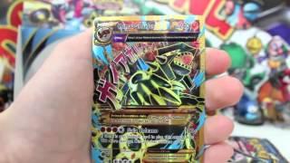 getlinkyoutube.com-UnlistedLeaf Pokemon Cards Compilation (HD)