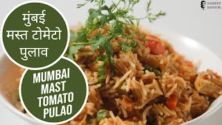 getlinkyoutube.com-Mumbai Mast Tomato Pulao