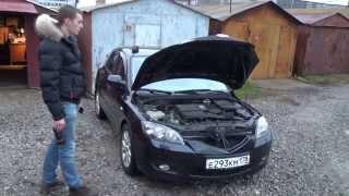 getlinkyoutube.com-Как правильно выбрать автомобиль с пробегом.