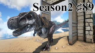 getlinkyoutube.com-Lv72REX!囲いに誘い込んで安心安全テイム!【公式PVE鯖S2part89】【ARK Survival Evolved実況】