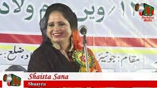 getlinkyoutube.com-Shaista Sana, Khalilabad Mushaira, 11/11/2016,Con ATHER KHAN, Mushaira Media
