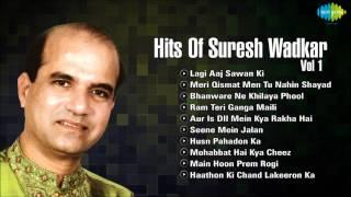 getlinkyoutube.com-Hits Of Suresh Wadkar  Vol 1 | Lagi Aaj Sawan Ki | Audio Jukebox
