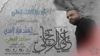 getlinkyoutube.com-المنشد حيدر العابدي والمنشد سجاد الاسدي (هيه دنيا الخلتك تنساني)2015 تفليش