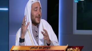 getlinkyoutube.com-على هوى مصر - مناظر خاصة حول الاحتفال بالمولد النبوي .. هل حلال ام حرام ؟