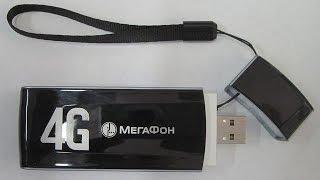 Как ускорить мегафон модем