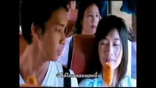 getlinkyoutube.com-สัญญาลมปาก - เพชร สหเจริญพาณิชย์