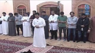 getlinkyoutube.com-صلاة المغرب - عبدالرحمن الخضيري | #زد_رصيدك8
