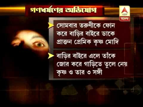 Tribal girl allegedly  gang raped in Gajol,another tribal girl allegedly raped and murdered at Tapan