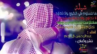 getlinkyoutube.com-شيله مانساوم في الخوي ولا نحايد