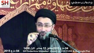 Allama Shehansha Hussain Naqvi 040315 Majlis Ayame Fatima SA at Jamia Al Kosar ISB