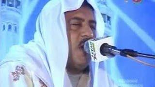 Qari Shaikh Rafat Hussain VERY LONG BREATH  (al misar) width=
