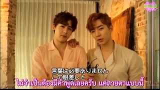 getlinkyoutube.com-[2PM2U] 2PM - กฎในการพิชิตรัก (Thaisub)