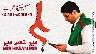 Hussain Ghaiz Mei Hai | Mir Hussain Mir | Manqabat 2015 | Best Manqabat