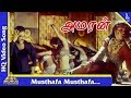 Musthafa Musthafa Video Song |Amaran Tamil Movie Songs |Karthik| Silk Smitha| Pyramid Music