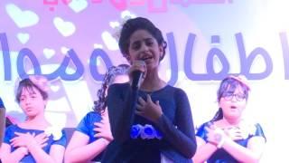 قناة اطفال ومواهب الفضائية حفل وداع النجمة تالا زيلع كامل