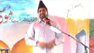 Allama Ali Nasir Talhara biyan 2 Moman 2 Kafir   majlis 31 Mar 2016 jalsa iqbal shah Bijar