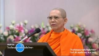 getlinkyoutube.com-หลวงพ่อธัมมชโยพูดถึงพระพุทธเจ้า