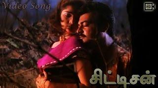 Citizen - Chikkimukki Kallu Video Song   Ajith Kumar, Vasundhara Das, Deva, Saravana Subbiah