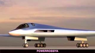 PAK DA sneak peek 2016 - Russian Stealth Bomber