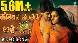 Hoovina Santhege Video Song | Lucky Kannada Movie | Full HD | Yash, Ramya