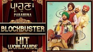 ਪ੍ਰਾਹੁਣਾ | Parahuna (Trailer) - Kulwinder Billa, Wamiqa Gabbi | Punjabi Comedy Movie | 28th Sept.