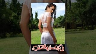 getlinkyoutube.com-Padaharella Vayasu Telugu Full Movie : Bhushan and Arya Vora