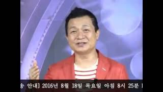 getlinkyoutube.com-문주란 - 공항의 이별 노래강의 / 강사 이호섭