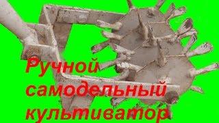 getlinkyoutube.com-ручной культиватор